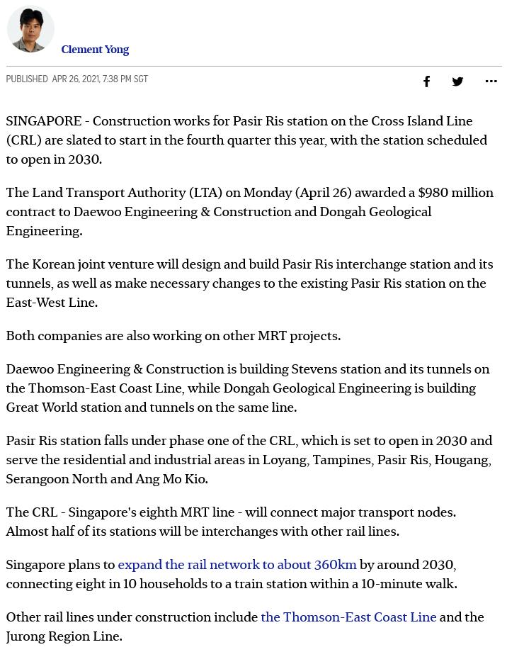 LTA awards 980 million contract for Cross Island Line Pasir Ris station