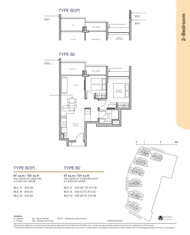 Pasir Ris 8 Floor plans 2 Bedroom 2