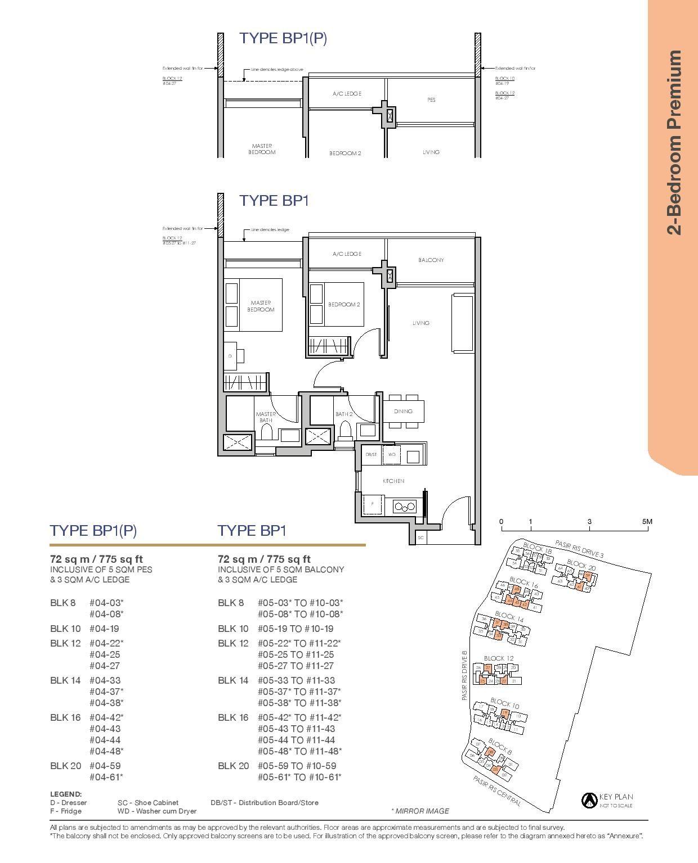 Pasir Ris 8 Floor plans 2 Bedroom 4