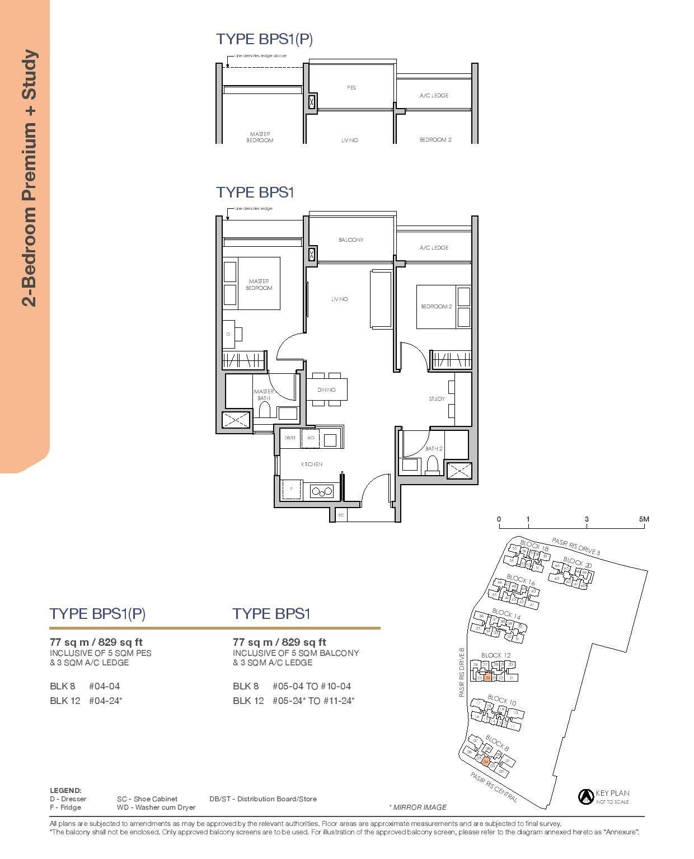 Pasir Ris 8 Floor plans 2 Bedroom 5